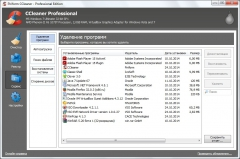 CCleaner Professional / Business / Technician 5.29.6033 Final Retail + ключ [На русском]
