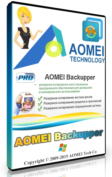 AOMEI Backupper Professional 4.0.2 + patch [Русификатор]