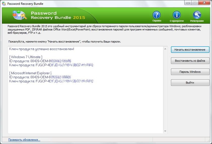 Русификатор Pidgin 2.6.1
