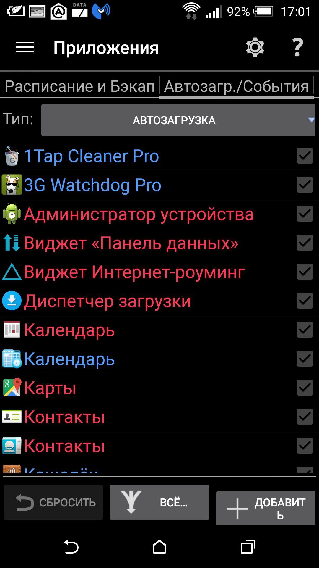 Oc Tuner скачать на русском