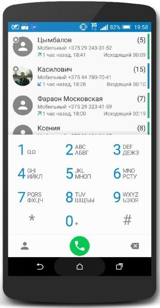 Как звонить с планшета Леново: возможные варианты