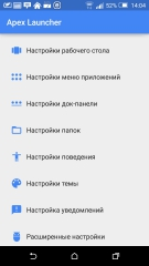 Apex Launcher Pro 3.1.0 build 3101 [Русская версия]