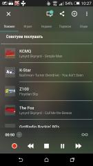 1425954664_tunein-radio-pro-na-russkom-1