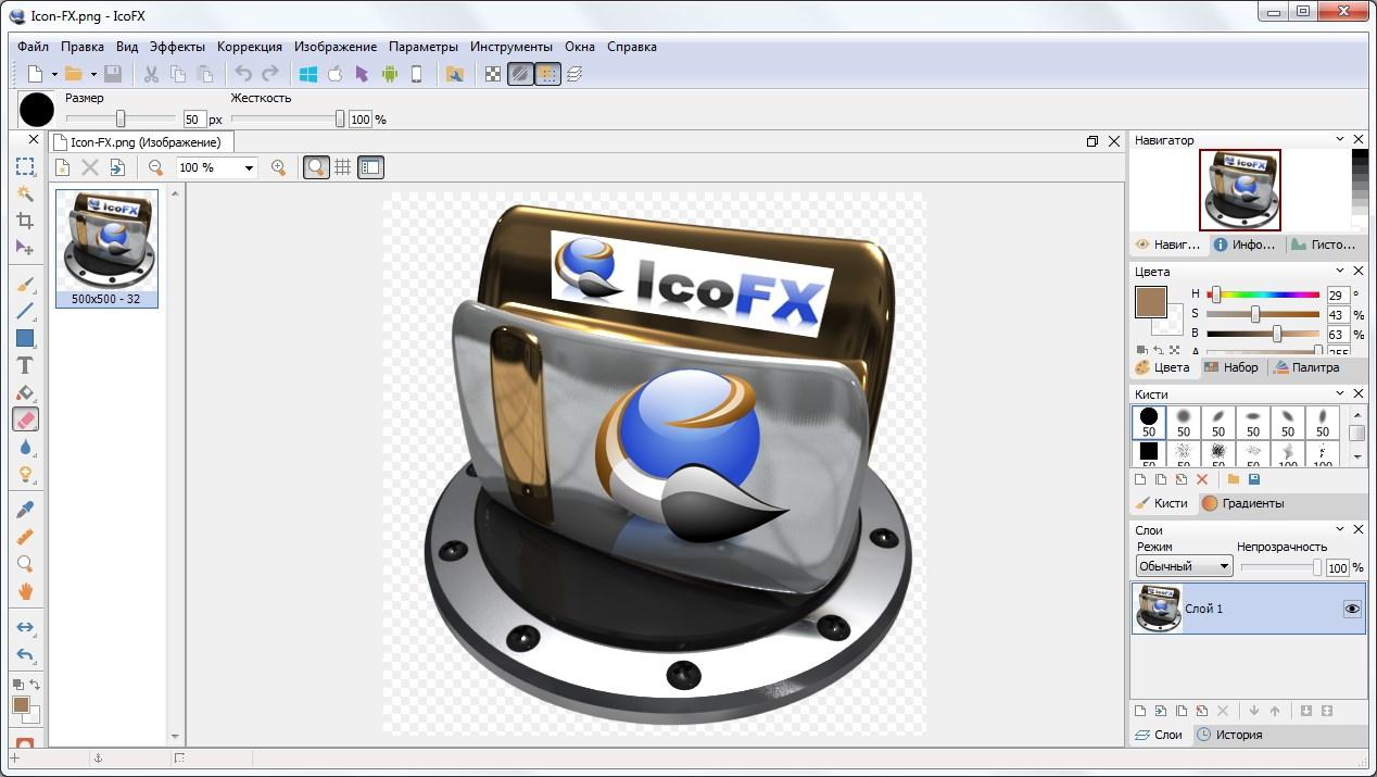 скачать icofx + crack portable applications