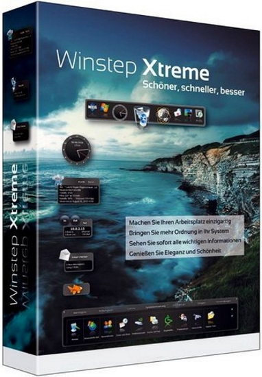 الاشكال الابعاد Winstep Nexus Ultimate 17.1.0. 2018,2017 1445896969_winstep-x