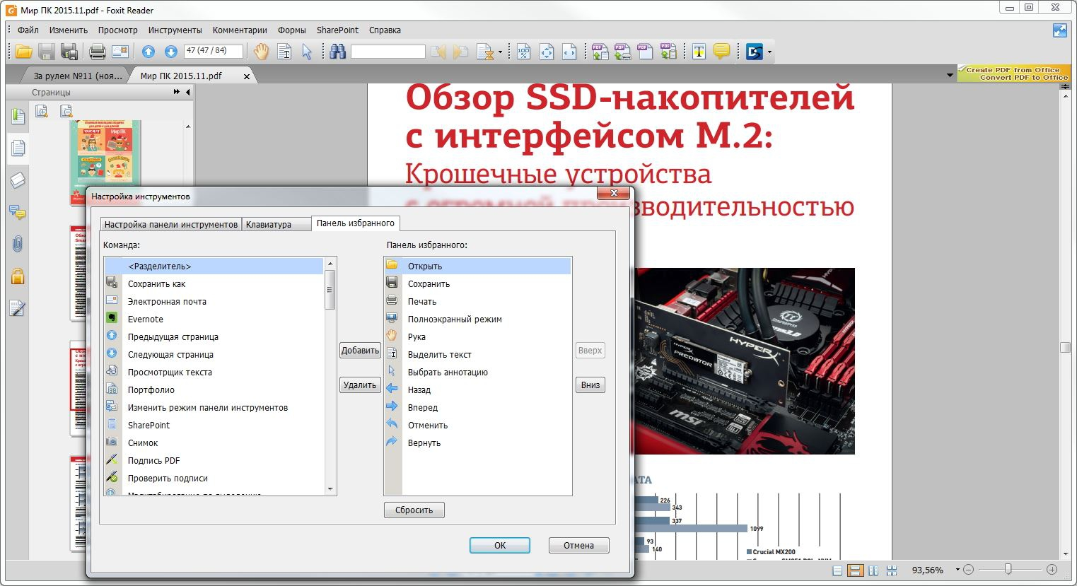 open pdf in foxit not browser