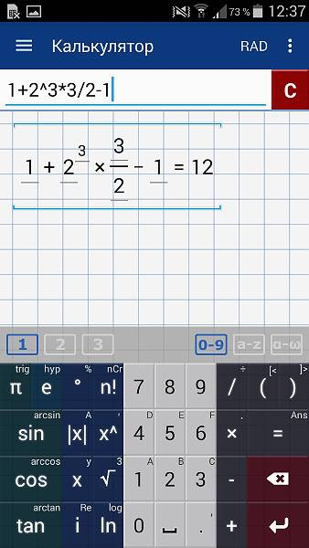 Graphing Calculator Mathlab Pro 4.3.104 [На русском]