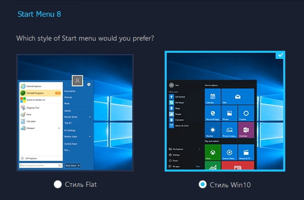 IObit Start Menu Pro 8 4.0.1.2 + patch [На русском]
