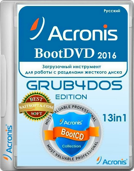 Acronis BootDVD 2016 Grub4Dos Edition 44 13in1 [На Русском]