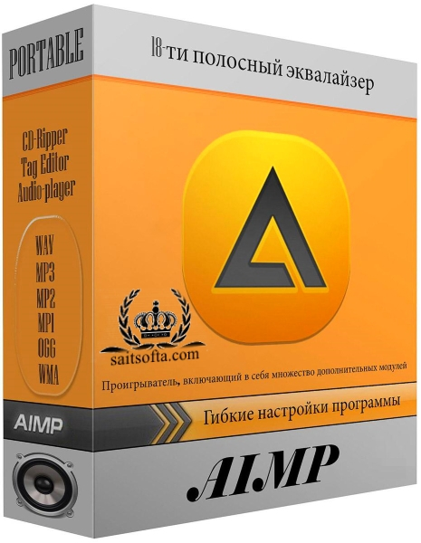 AIMP 4.12 Build 1880 Final + Portable [На русском]