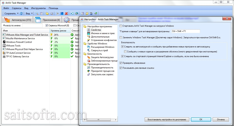 программа для мониторинга процессора в играх