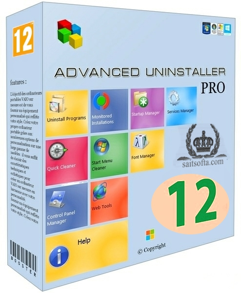 Advanced Uninstaller PRO 12.12 (2016) ENG - для удаления установленных программ