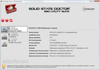Программу Windows Doctor 2.7.3.0 Русская Версия