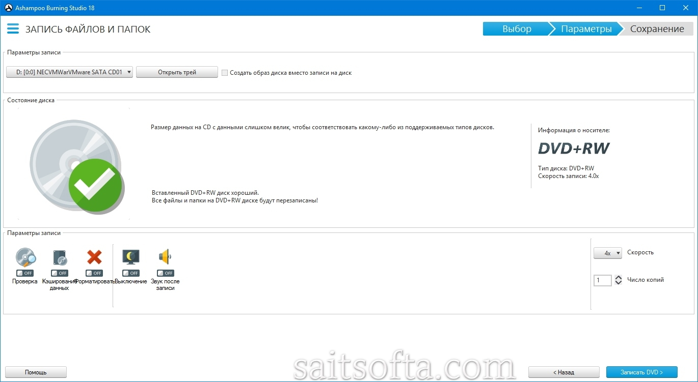Pro JavaFX™ Platform: Script, Desktop and